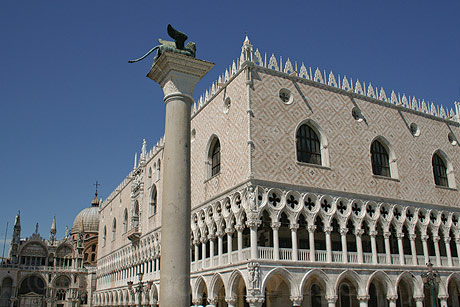 Duke s palace in venice side view
