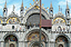 San Marco Church In Venice Front View