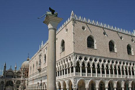 Palatul Dogilor din Veneția